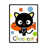Blanket and Comfortable Chococat Custom 58' x 80' (Large)