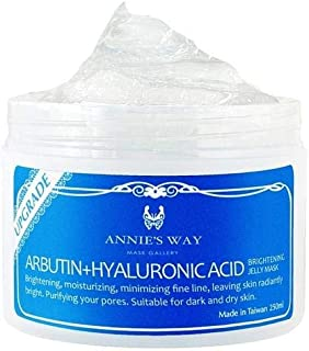 Annie's Way Arbutin Hyaluronic Acid Jelly Mask | Purifying Pores for face T-Zone | Firming, Brightening & Refreshing | 250ml/8.5oz -Momoko Story