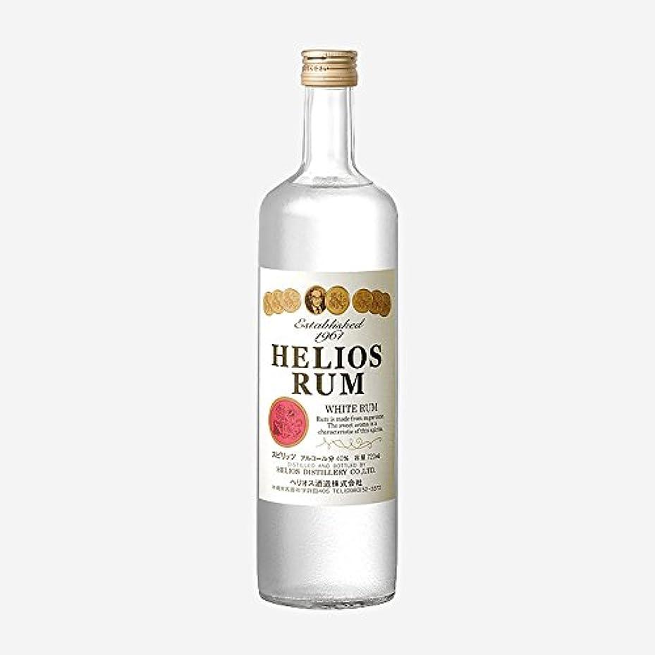 キルスパネル無許可ヘリオスラム 720ml×12本 ヘリオス酒造 沖縄さとうきび100%使用したドライなラム 豊かな香りと味わい