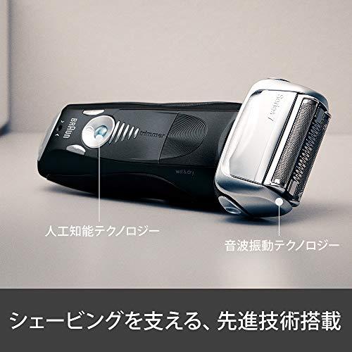 『ブラウン メンズ電気シェーバー シリーズ7 7842s-P 4カットシステム 水洗い/お風呂利用可』の5枚目の画像