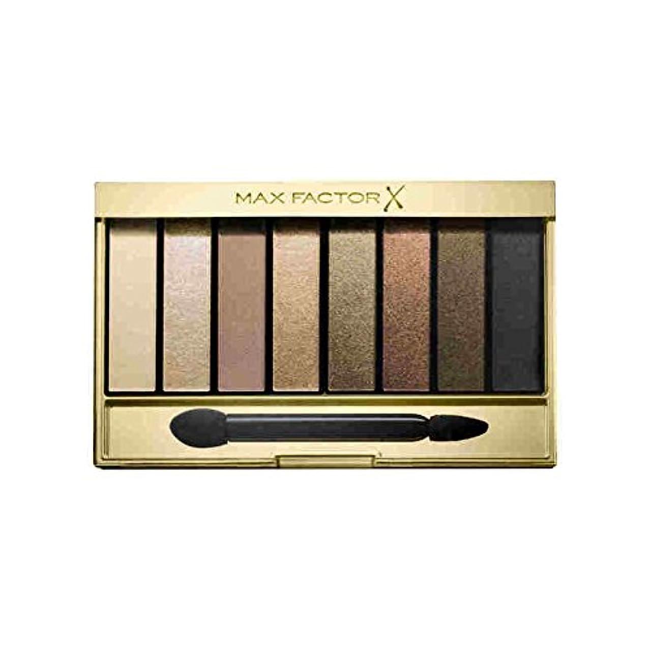 癒す影響力のある胸Max Factor Masterpiece Nude Palette golden nudes - マックスファクターの傑作ヌードパレット黄金のヌード [並行輸入品]