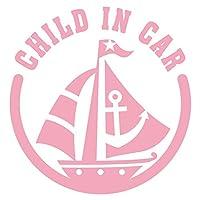 imoninn CHILD in car ステッカー 【パッケージ版】 No.13 ヨット (ピンク色)