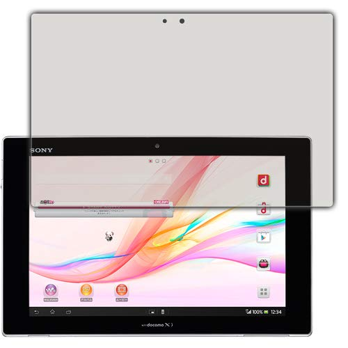 PDA工房 Xperia Tablet Z SO-03E ブルーライトカット[光沢] 保護 フィルム 日本製