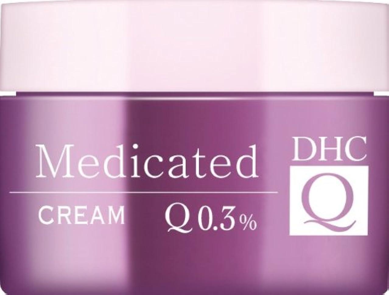 反対する牛オーガニックDHC 薬用Qフェースクリーム (SS) 23g