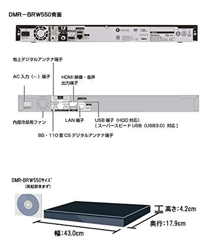 『パナソニック 500GB 2チューナー ブルーレイレコーダー 4Kアップコンバート対応 おうちクラウドDIGA DMR-BRW550』の6枚目の画像