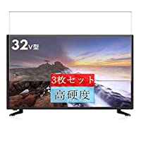 3枚 Sukix フィルム 、 GRANPLE 32V型 GT32CCX 32インチ 液晶 テレビ 向けの 液晶保護フィルム 保護フィルム シート シール(非 ガラスフィルム 強化ガラス ガラス )