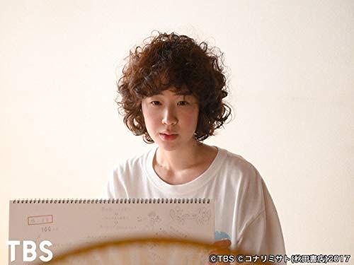 第7話 「凪、夢を描く」