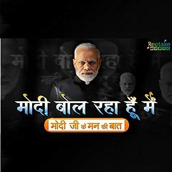 Modi Bol Raha Hoon Mein (Original)