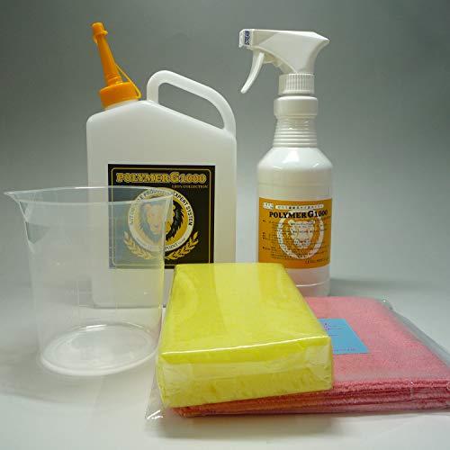 コーティング剤 超撥水性能を装備したガラス繊維系コーティング剤・濃縮原液タイプのポリマーG1000・1000mlのセット