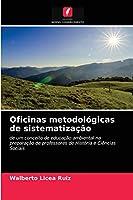 Oficinas metodológicas de sistematização