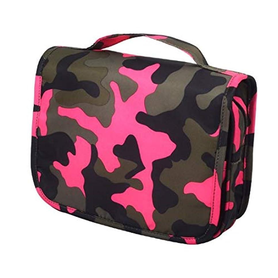 口述修復ルーフ化粧バッグ、携帯用トラベルバッグキット、迷彩収納オーガナイザー、男性用および女性用ウォッシュバッグ (Color : Red)