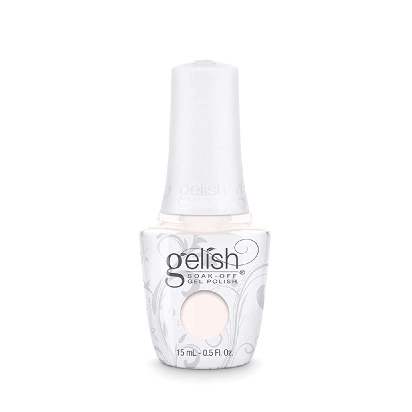 作曲する最後に上昇Harmony Gelish - Simply Irresistible - 0.5oz/15ml