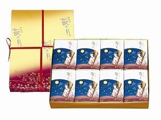 萩の月 (20個入) 菓匠三全 仙台銘菓