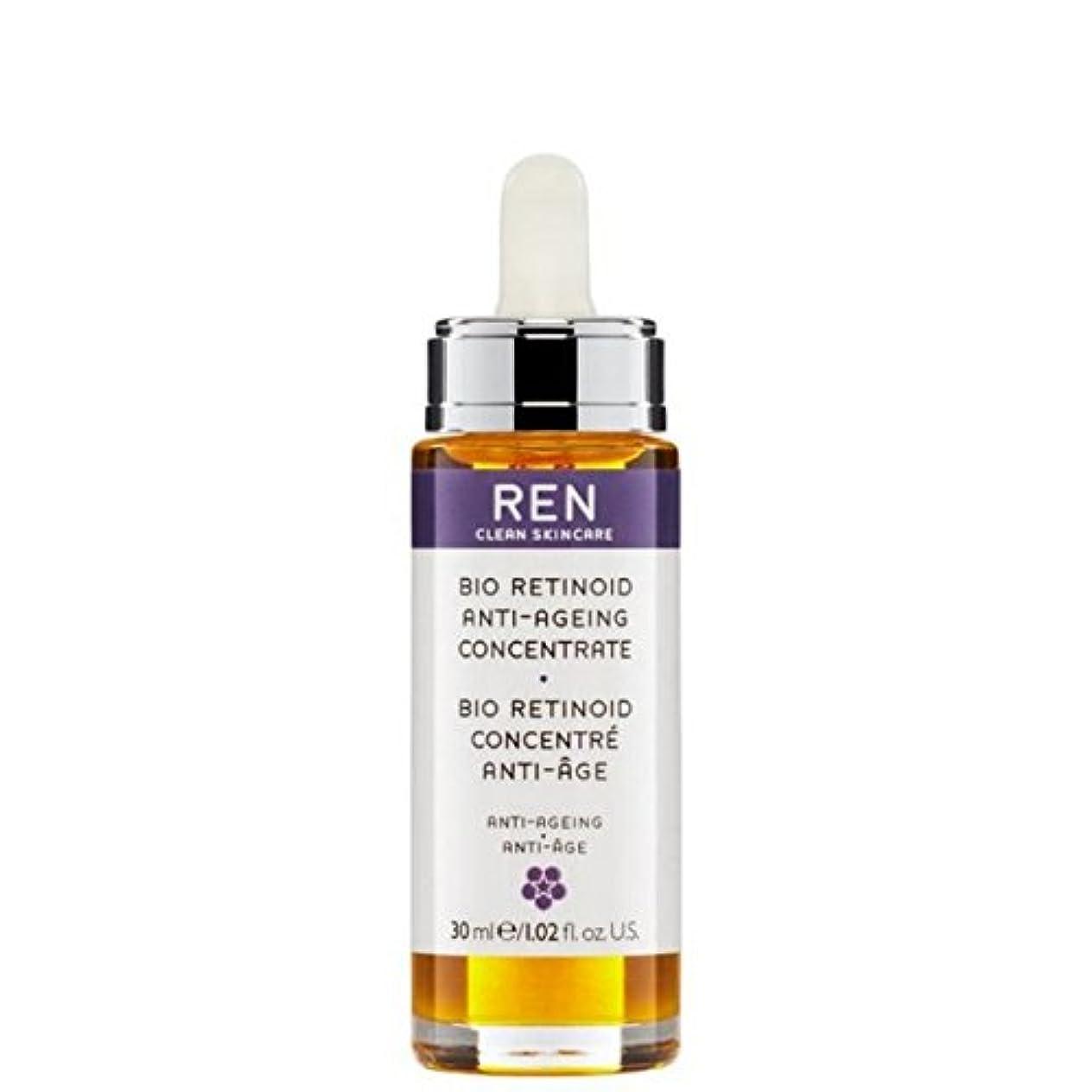 を除く大臣示すREN Bio Retinoid Anti-Wrinkle Concentrate Oil (Pack of 6) - バイオレチノイド抗しわ濃縮油 x6 [並行輸入品]