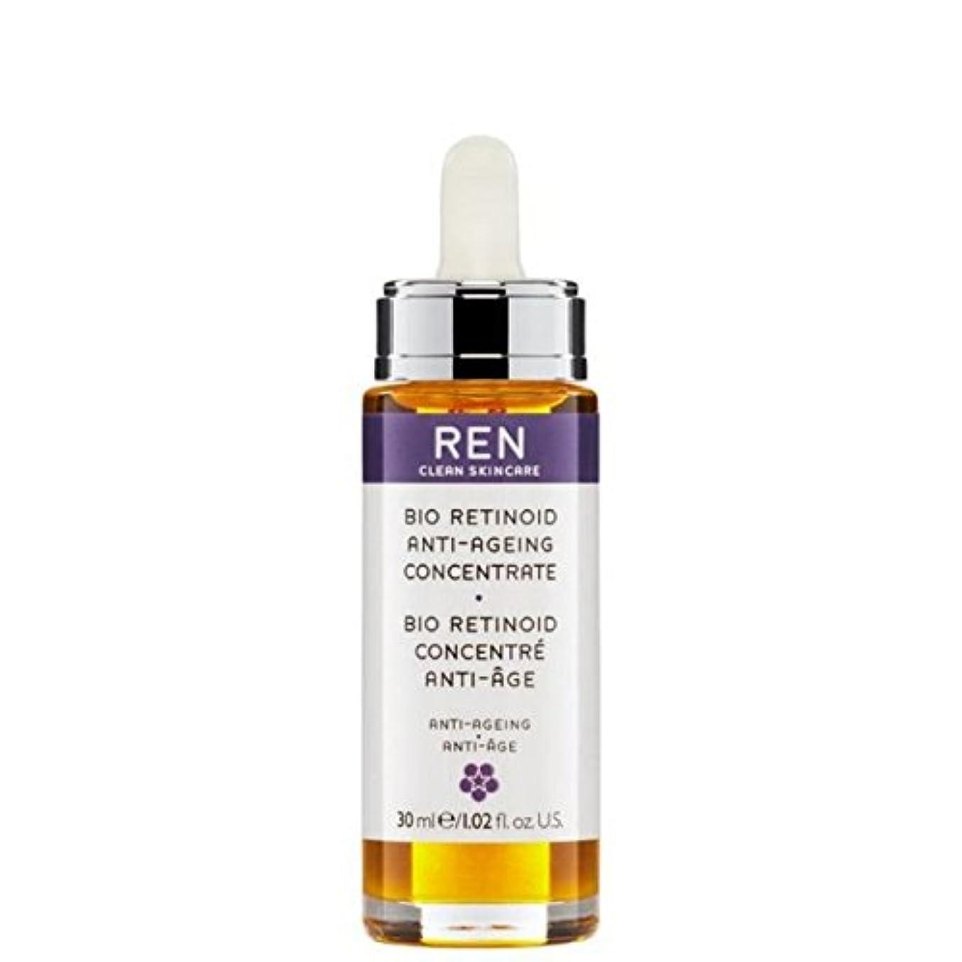 バイオレチノイド抗しわ濃縮油 x4 - REN Bio Retinoid Anti-Wrinkle Concentrate Oil (Pack of 4) [並行輸入品]