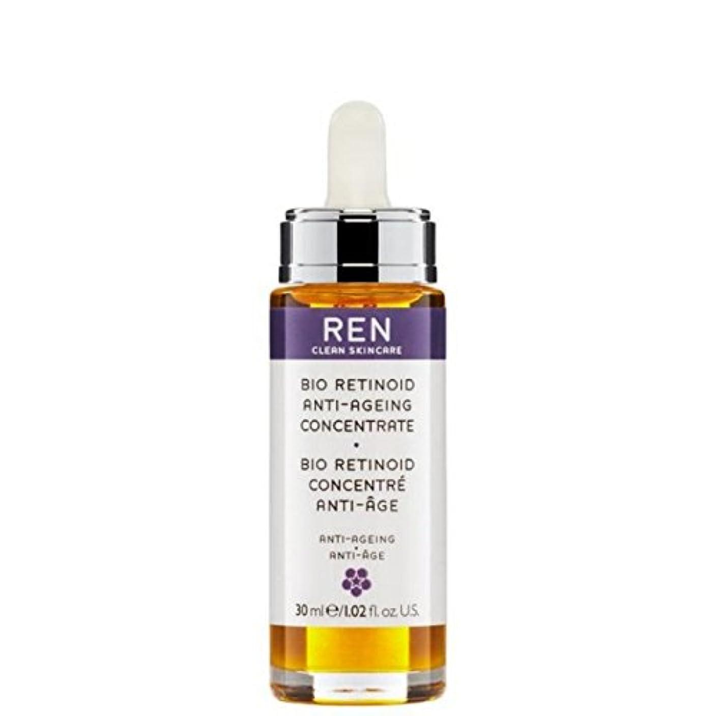 知事グローブ構造的バイオレチノイド抗しわ濃縮油 x2 - REN Bio Retinoid Anti-Wrinkle Concentrate Oil (Pack of 2) [並行輸入品]