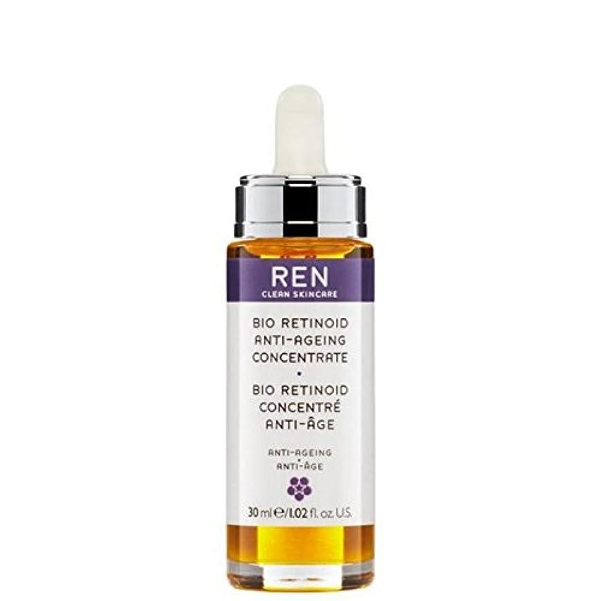上下するディスクブラシバイオレチノイド抗しわ濃縮油 x4 - REN Bio Retinoid Anti-Wrinkle Concentrate Oil (Pack of 4) [並行輸入品]