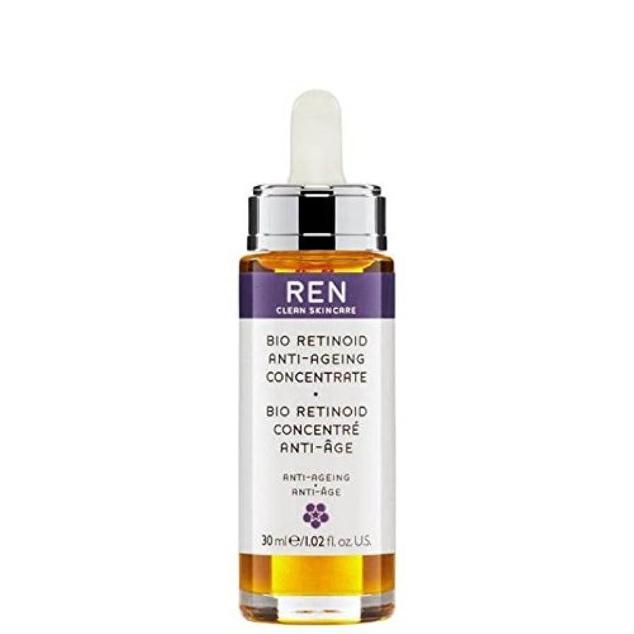 評論家医薬品スイス人REN Bio Retinoid Anti-Wrinkle Concentrate Oil (Pack of 6) - バイオレチノイド抗しわ濃縮油 x6 [並行輸入品]