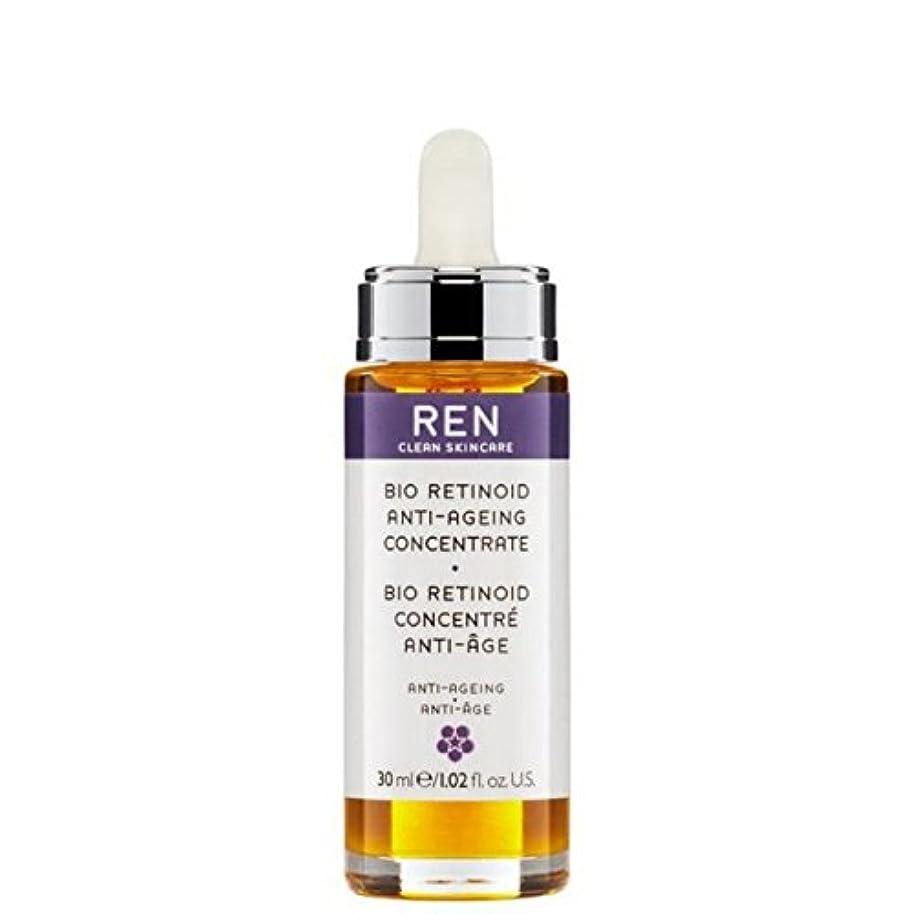 移行刺激する沼地REN Bio Retinoid Anti-Wrinkle Concentrate Oil - バイオレチノイド抗しわ濃縮油 [並行輸入品]