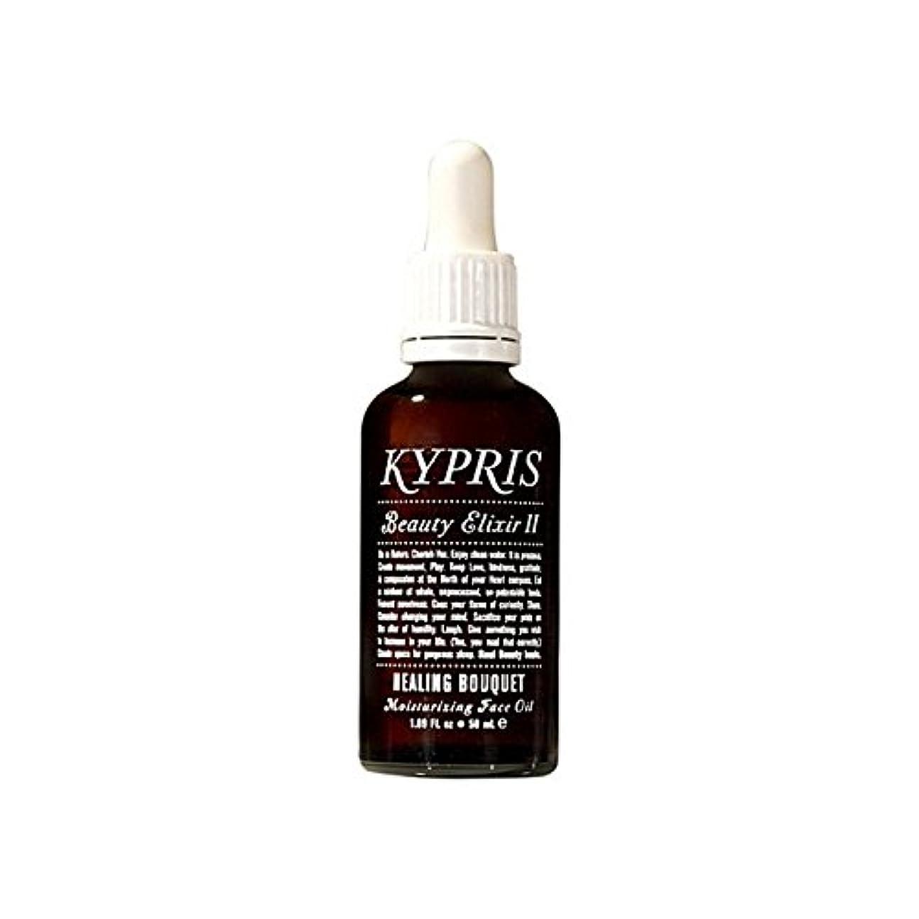 編集者応用苛性Kypris Beauty Elixir Ii - Healing Bouquet 50Ml (Pack of 6) - 癒しの花束の50ミリリットル - 美容エリクサーを x6 [並行輸入品]