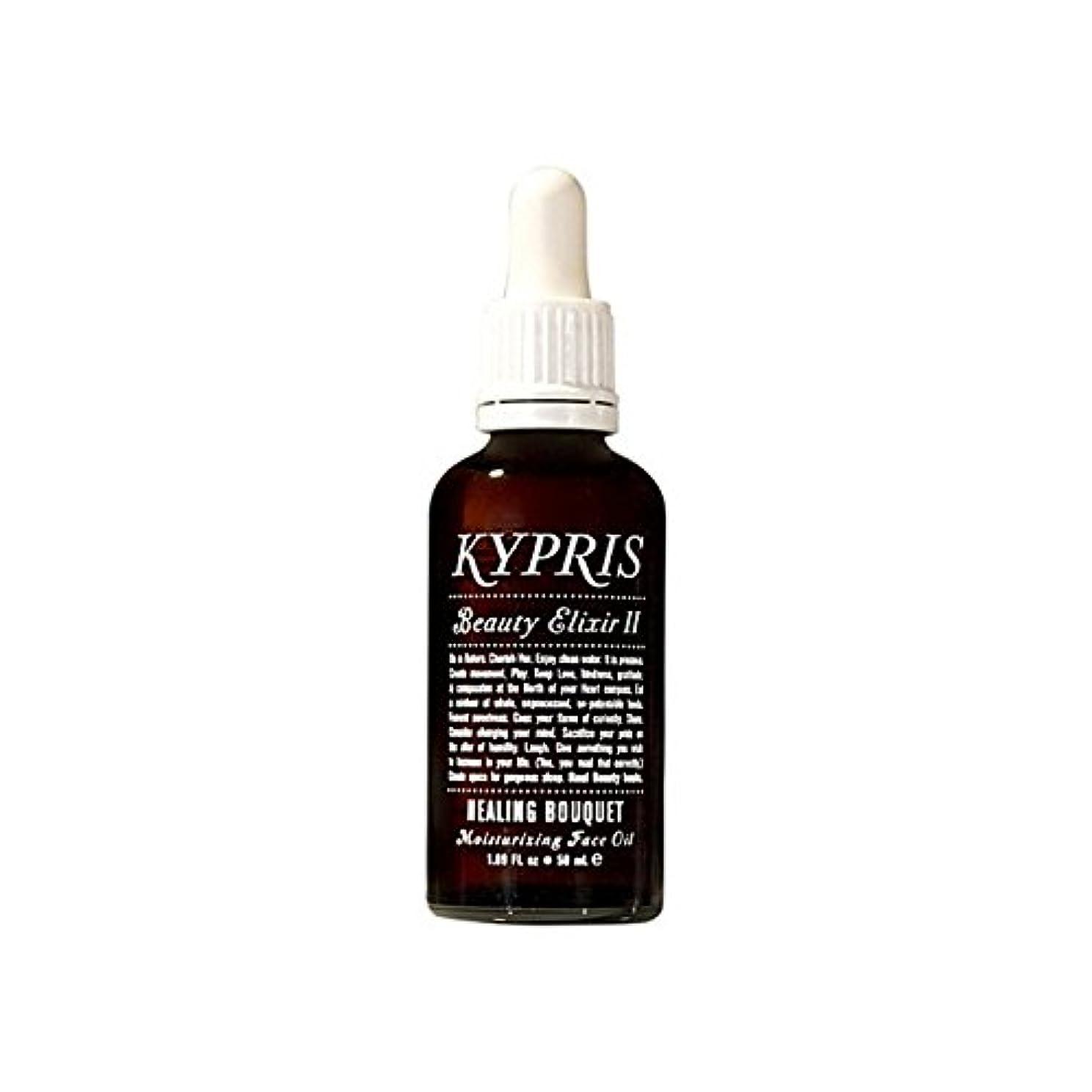 葉を拾うお願いします反逆Kypris Beauty Elixir Ii - Healing Bouquet 50Ml (Pack of 6) - 癒しの花束の50ミリリットル - 美容エリクサーを x6 [並行輸入品]