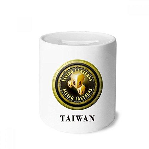 DIYthinker Logo Taiwan Fliegende Laternen-Geld-Kasten Sparkassen Keramik Münzfach Kinder Erwachsene 3.5 Zoll in Height, 3.1 Zoll in Duruchmesser Mehrfarbig