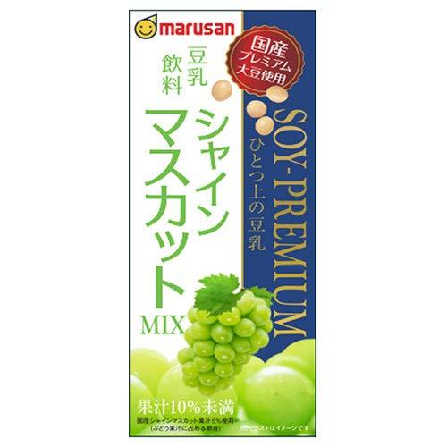 マルサンアイ ソイプレミアム ひとつ上の豆乳 シャインマスカットMIX 200ml紙パック×24本入