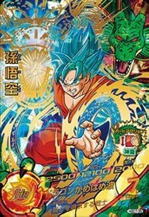 Dragon Ball Heroes HGD10-35