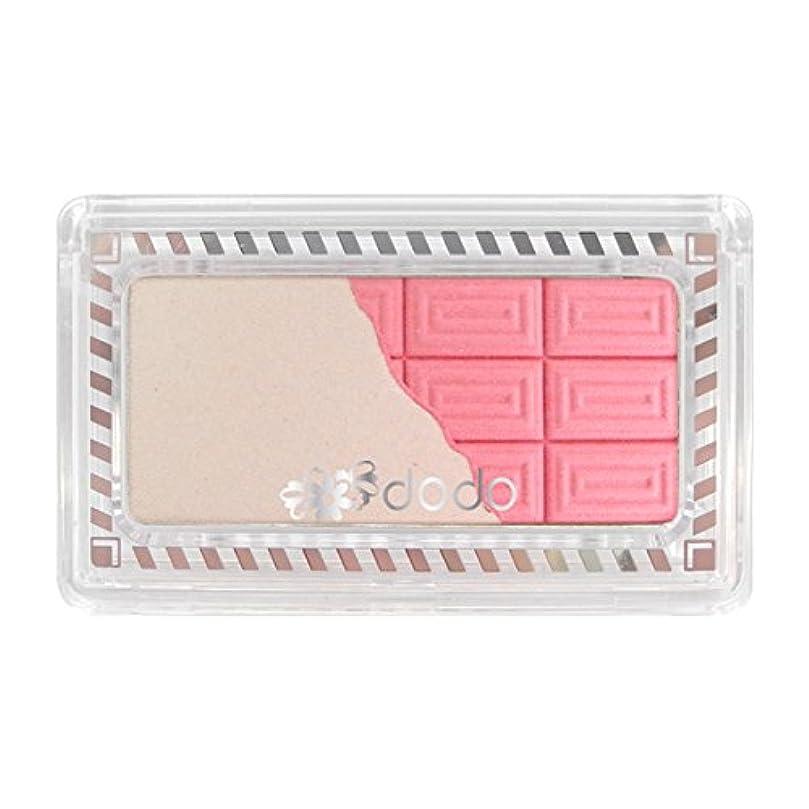 押し下げる脅かすハブブドド チョコチーク CC10 ピンク