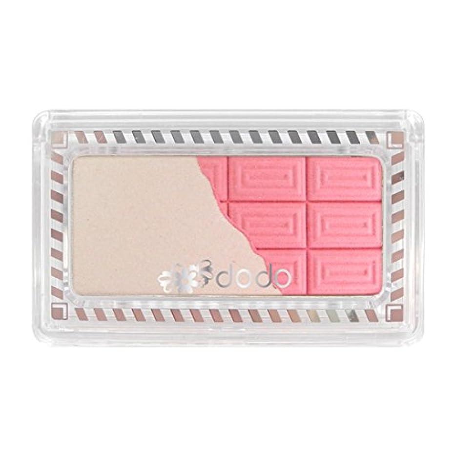 ポイントベリー気体のドド チョコチーク CC10 ピンク