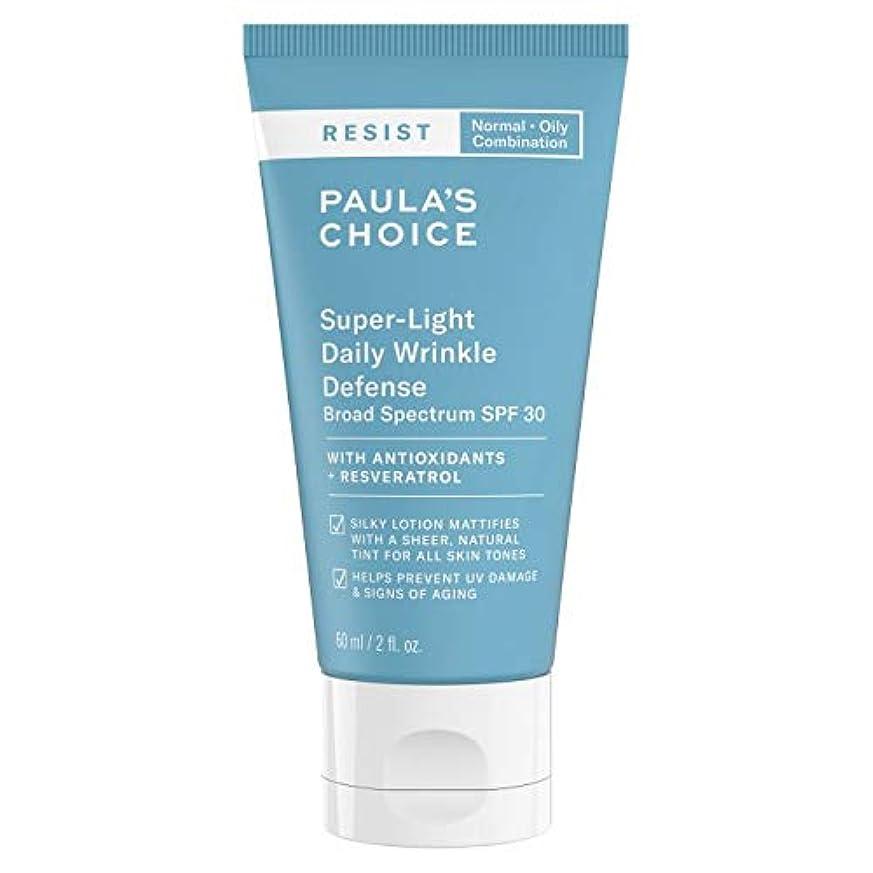 舌出血ものポーラチョイス レジスト スーパーライト 毎日のしわの防衛 サンスクリーン (60ml) SPF30 / Paula's Choice Resist Super-Light Daily Wrinkle Defense Sunscreen