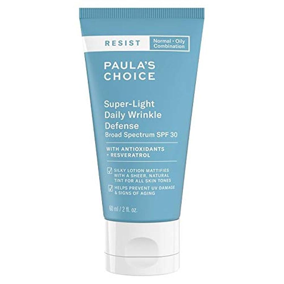 スタンドあさり独創的ポーラチョイス レジスト スーパーライト 毎日のしわの防衛 サンスクリーン (60ml) SPF30 / Paula's Choice Resist Super-Light Daily Wrinkle Defense Sunscreen