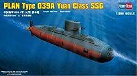 1/350 中国海軍 通常動力型潜水艦039A 元級 ホビーボス [並行輸入品]