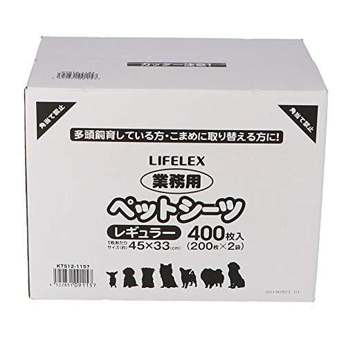 コーナン オリジナル 業務用ペットシーツ レギュラー 400枚(200枚×2袋) 1枚サイズ33×45cm