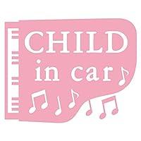 imoninn CHILD in car ステッカー 【パッケージ版】 No.42 ピアノ (ピンク色)