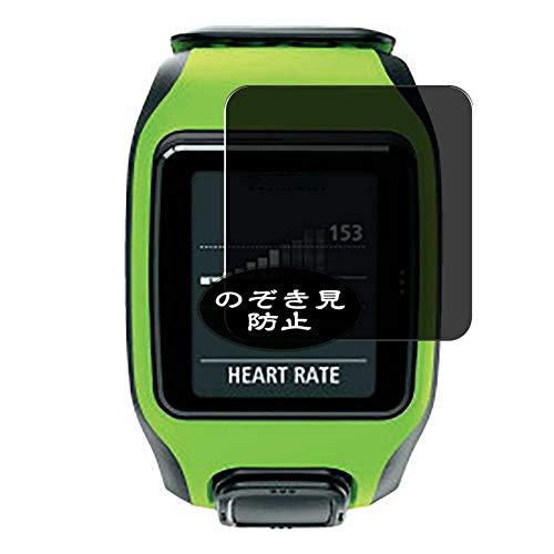 Vaxson Anti Spy Schutzfolie, kompatibel mit TomTom Multisport Multi sport smartwatch Smart Watch, Displayschutzfolie Bildschirmschutz Privatsphäre Schützen [nicht Panzerglas]