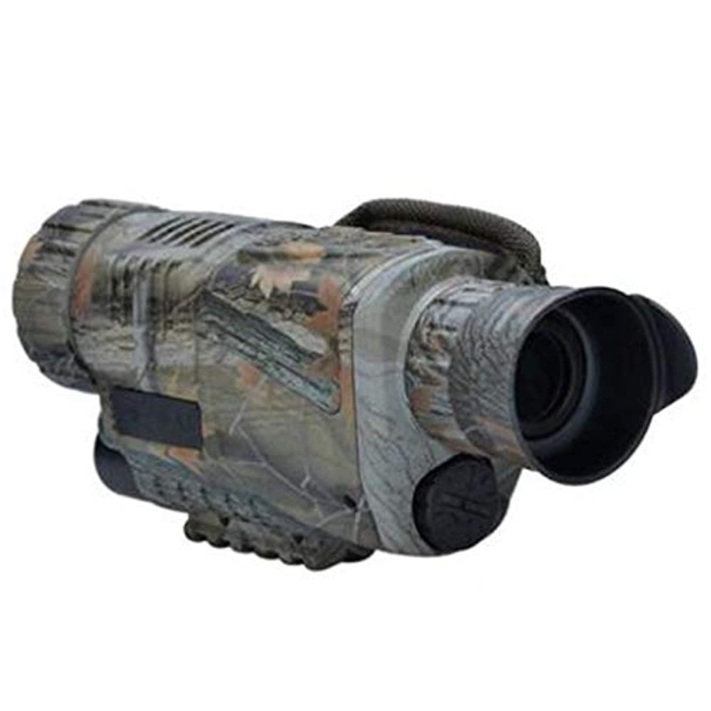 Telescope 5X40 Digital Night Vision in A Single Handset Infrared Telescope Hd Hunting Camera Video Surveillance