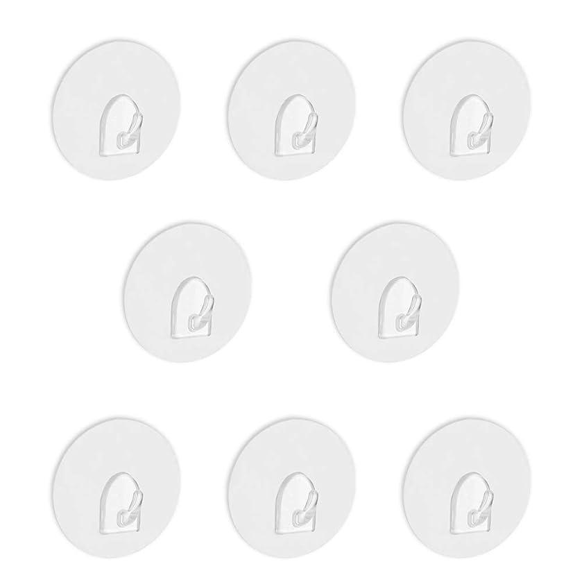 ネックレット妥協世界の窓BABALA 接着剤なし 壁掛けフック 魔法のフック 強力シリコン静電吸着 フック 防水 風呂フック コートフック ツールフック 穴開け不要 傷つけない 壁 キッチン玄関 洗面所 お風呂場 に適用する 高耐荷6kg (8個入れ)