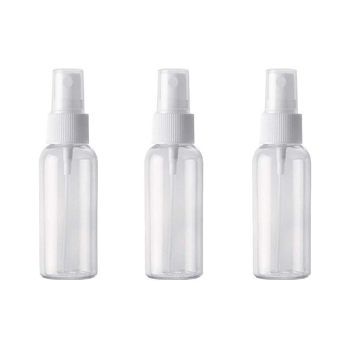 小分けボトル スプレーボトル 50ml おしゃれ 空ボトル 3本セット 環境保護の材料 PET素材 化粧水 詰替用ボトル 旅行用品