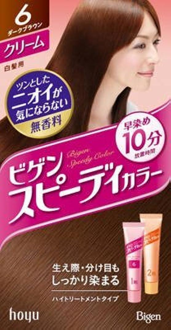 荒涼としたグリースハグビゲン スピーディカラー クリーム 6 ダークブラウン × 5個セット