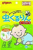 【まとめ買い】虫くるりん シールタイプ ×12個