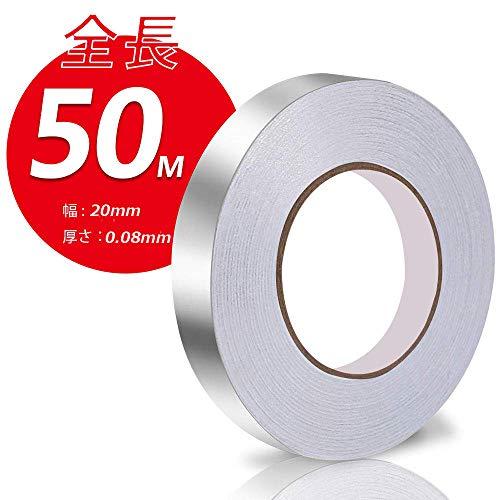 アルミテープ 導電性 アルミ箔テープ 耐熱 防水 強粘着 放射線防護 保温 保冷 多機能 20mm幅x50m
