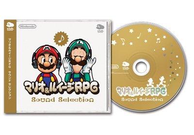 マリオ&ルイージRPG サウンドセレクション