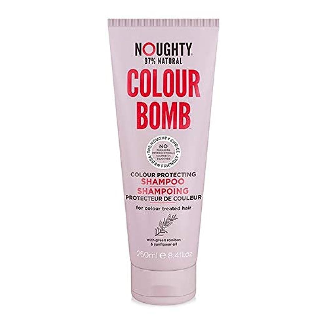良さエクステントしたがって[Noughty] シャンプー250ミリリットルを保護Noughtyカラー爆弾の色 - Noughty Colour Bomb Colour Protecting Shampoo 250ml [並行輸入品]