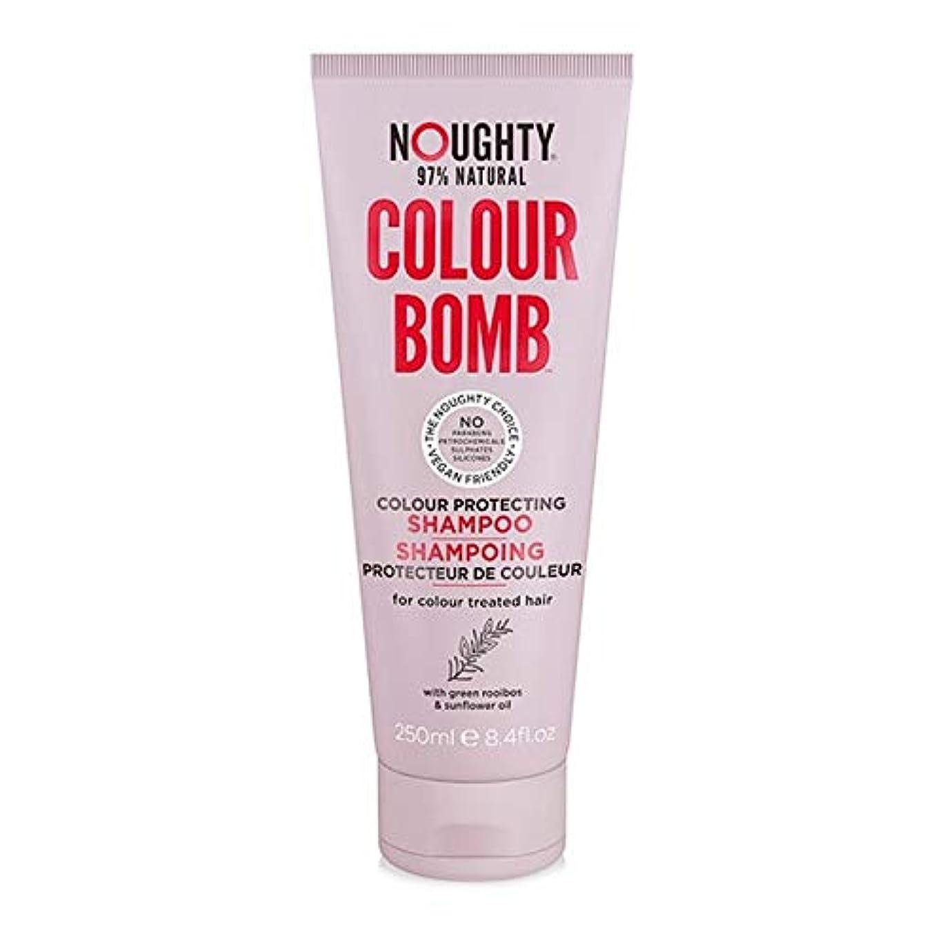 圧縮する薬用生息地[Noughty] シャンプー250ミリリットルを保護Noughtyカラー爆弾の色 - Noughty Colour Bomb Colour Protecting Shampoo 250ml [並行輸入品]