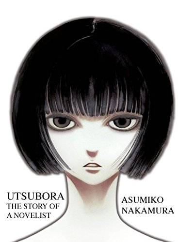 Utsubora: The Story of a Novelist