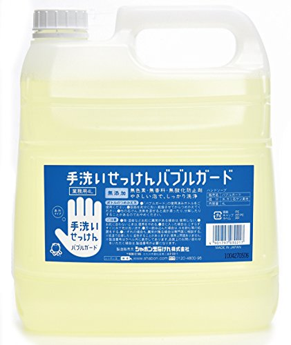 スマートマットライト 【大容量】 シャボン玉 バブルガード 業務用 4L
