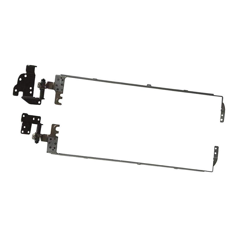 刺します輝く現実D DOLITY Acer Aspire E1-572 E1-530 E1-532用ラップトップLCDスクリーンディスプレイヒンジL + R