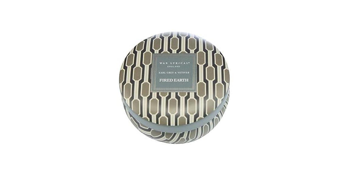 実際の制裁ポータルWAX LYRICAL ENGLAND FIRED EARTH 缶入りキャンドル アールグレー&ベチバー CNFE0807