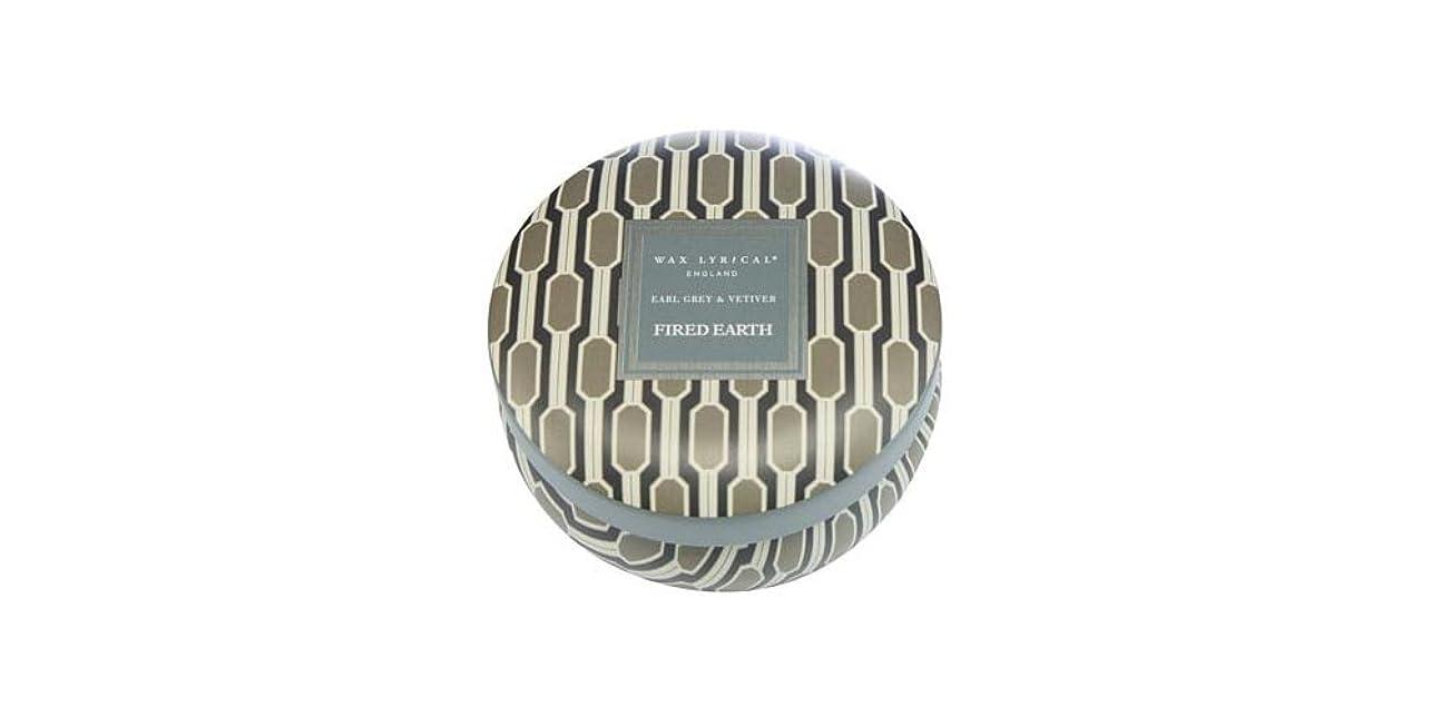 ウィザードモジュール小道WAX LYRICAL ENGLAND FIRED EARTH 缶入りキャンドル アールグレー&ベチバー CNFE0807